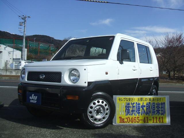「ダイハツ」「ネイキッド」「コンパクトカー」「神奈川県」の中古車