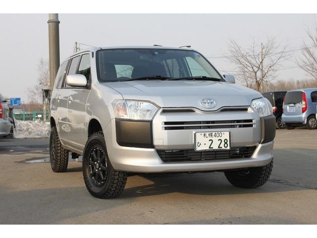 「トヨタ」「サクシードバン」「ステーションワゴン」「北海道」の中古車