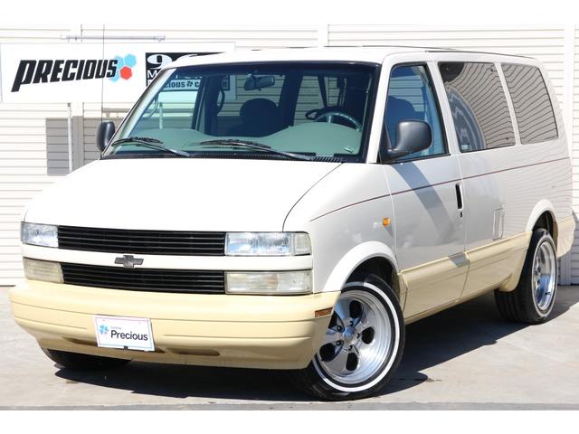 シボレー アストロ LTフォレシエスタ 4WD the FUNNY VAN☆