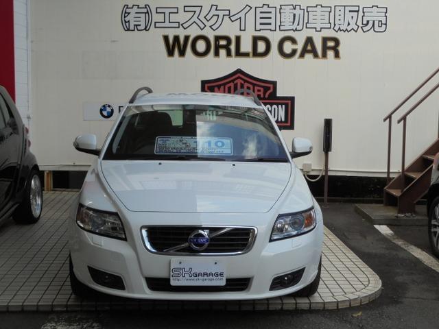 「ボルボ」「V50」「ステーションワゴン」「静岡県」の中古車5