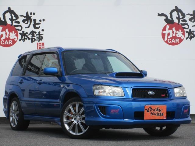 「スバル」「フォレスター」「SUV・クロカン」「愛知県」の中古車10
