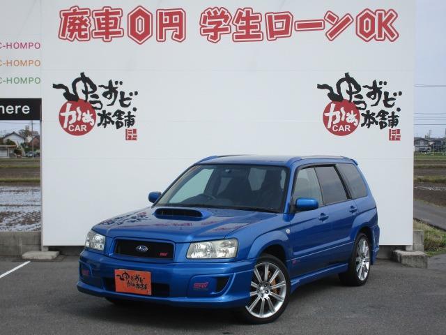 「スバル」「フォレスター」「SUV・クロカン」「愛知県」の中古車7