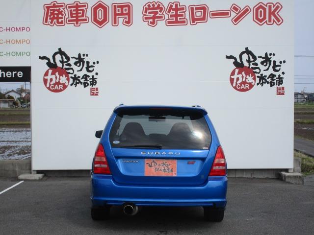 「スバル」「フォレスター」「SUV・クロカン」「愛知県」の中古車3