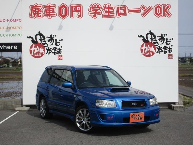 「スバル」「フォレスター」「SUV・クロカン」「愛知県」の中古車6
