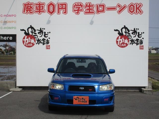「スバル」「フォレスター」「SUV・クロカン」「愛知県」の中古車2