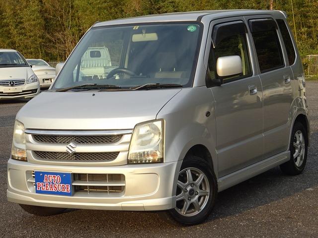 「スズキ」「ワゴンR」「コンパクトカー」「茨城県」の中古車