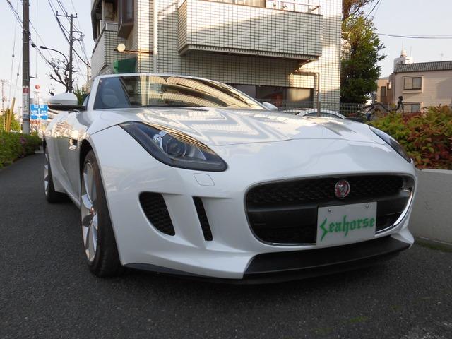「ジャガー」「Fタイプコンバーチブル」「オープンカー」「東京都」の中古車7