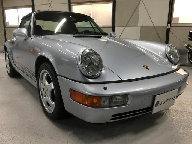 「ポルシェ」「911カブリオレ」「オープンカー」「埼玉県」の中古車5