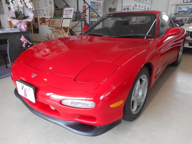 「マツダ」「アンフィニRX-7」「クーペ」「三重県」の中古車