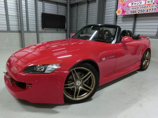 「ホンダ」「S2000」「オープンカー」「岡山県」の中古車