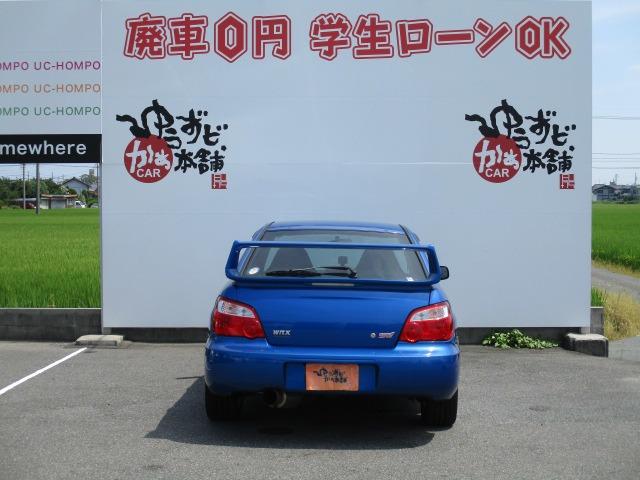 「スバル」「インプレッサ」「セダン」「愛知県」の中古車