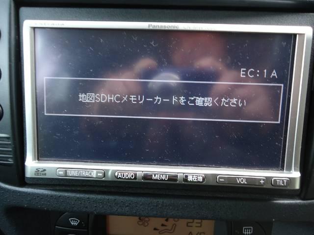 「シトロエン」「C2」「コンパクトカー」「大阪府」の中古車