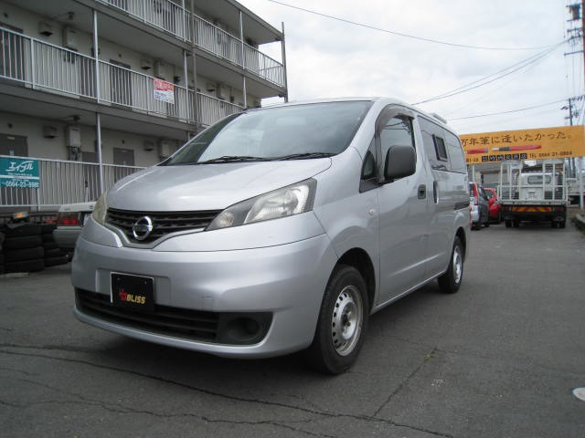 「日産」「NV200バネットバン」「商用車」「愛知県」の中古車