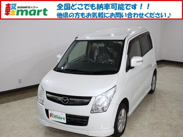 「マツダ」「AZ-ワゴン」「コンパクトカー」「兵庫県」の中古車