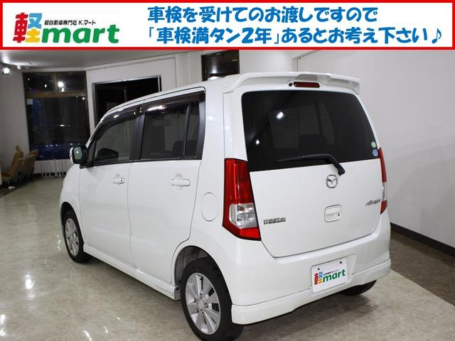 「マツダ」「AZ-ワゴン」「コンパクトカー」「兵庫県」の中古車4