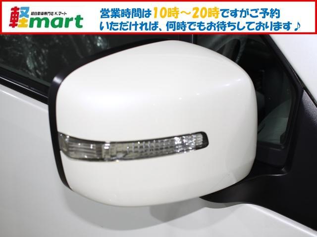 「マツダ」「AZ-ワゴン」「コンパクトカー」「兵庫県」の中古車8