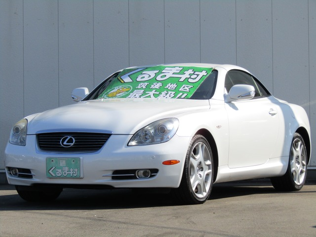 「レクサス」「SC430」「オープンカー」「福岡県」の中古車