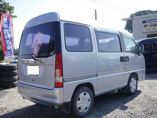 「スバル」「ディアスワゴン」「コンパクトカー」「佐賀県」の中古車2