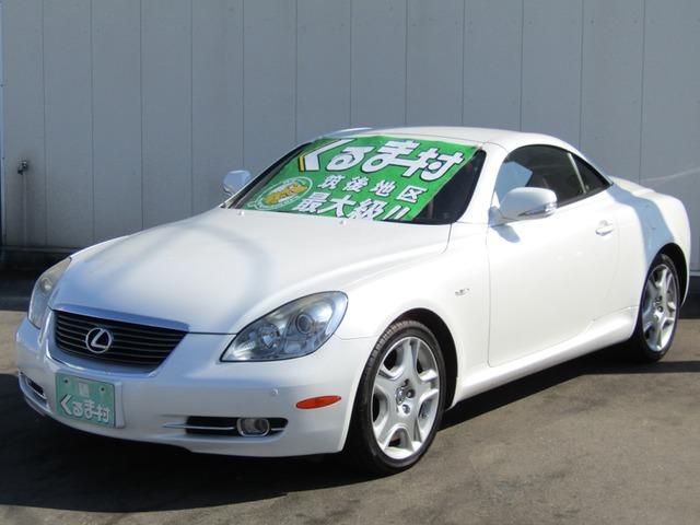 「レクサス」「SC430」「オープンカー」「福岡県」の中古車2
