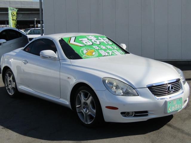 「レクサス」「SC430」「オープンカー」「福岡県」の中古車8