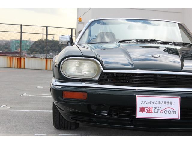 「ジャガー」「XJ-S」「オープンカー」「神奈川県」の中古車4