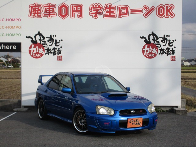 「スバル」「インプレッサWRX」「セダン」「愛知県」の中古車6