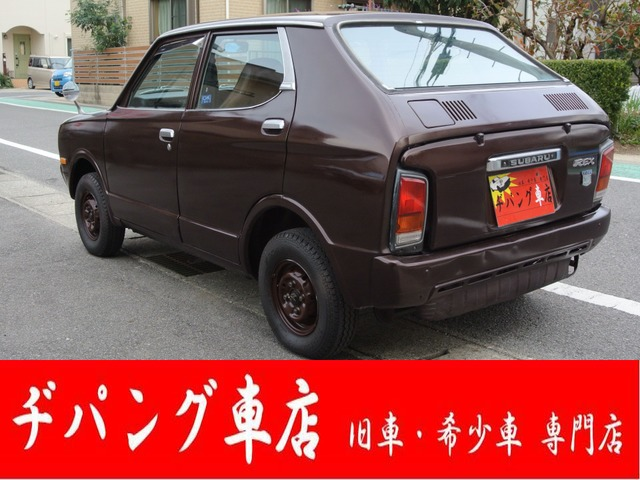「スバル」「レックス」「コンパクトカー」「愛知県」の中古車2