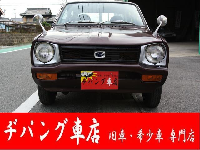 「スバル」「レックス」「コンパクトカー」「愛知県」の中古車10