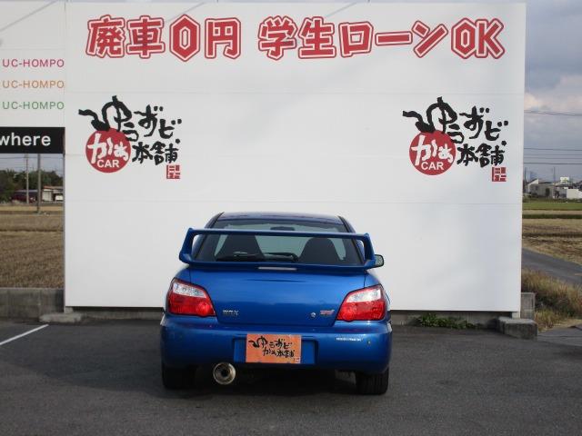 「スバル」「インプレッサWRX」「セダン」「愛知県」の中古車3