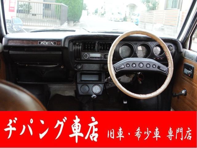 「スバル」「レックス」「コンパクトカー」「愛知県」の中古車3