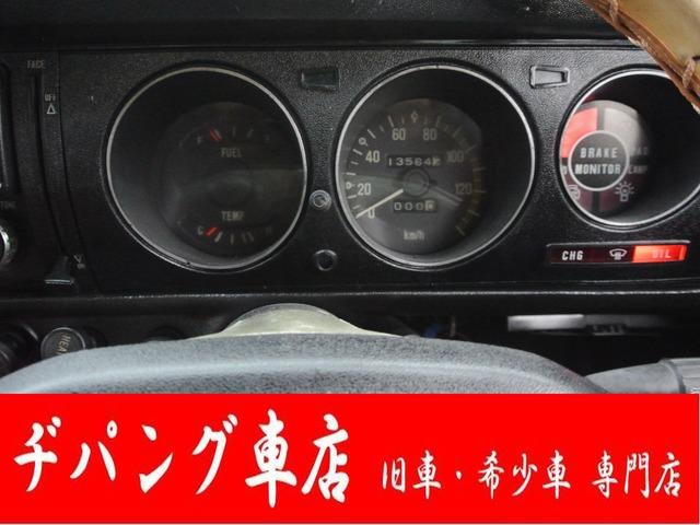 「スバル」「レックス」「コンパクトカー」「愛知県」の中古車5