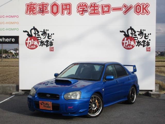 「スバル」「インプレッサWRX」「セダン」「愛知県」の中古車7