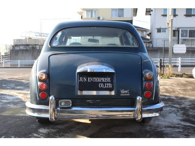 「ミツオカ」「ビュート」「コンパクトカー」「栃木県」の中古車