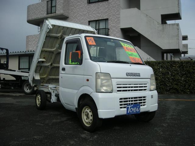 キャリイ(スズキ) 金太郎ダンプ 3方開 4WD 中古車画像