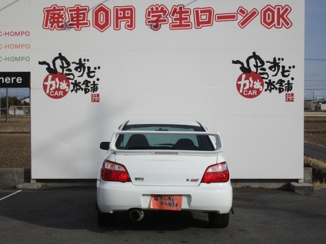 「スバル」「インプレッサWRX」「セダン」「愛知県」の中古車