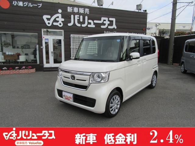 N-BOX(ホンダ) G EX ホンダセンシング 中古車画像