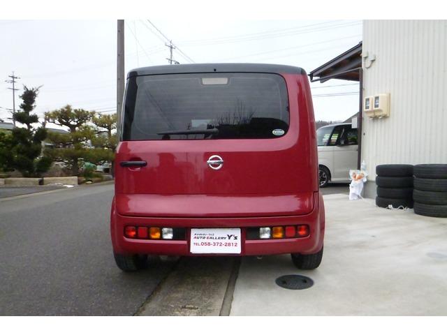 「日産」「キューブ」「コンパクトカー」「岐阜県」の中古車8