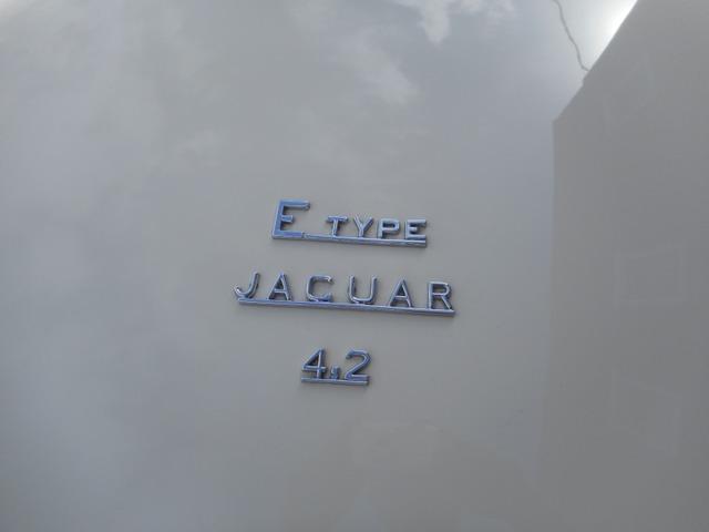 「ジャガー」「Eタイプ」「オープンカー」「三重県」の中古車