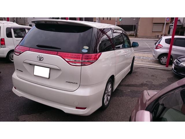 「トヨタ」「エスティマ」「ミニバン・ワンボックス」「兵庫県」の中古車