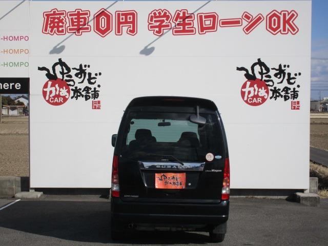 「スバル」「ディアスワゴン」「コンパクトカー」「愛知県」の中古車4