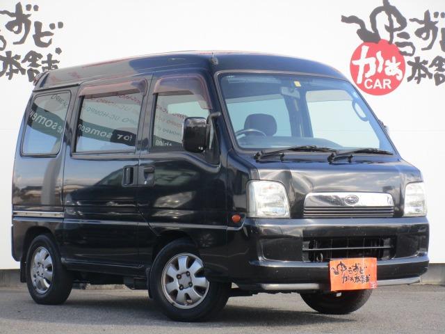 「スバル」「ディアスワゴン」「コンパクトカー」「愛知県」の中古車2