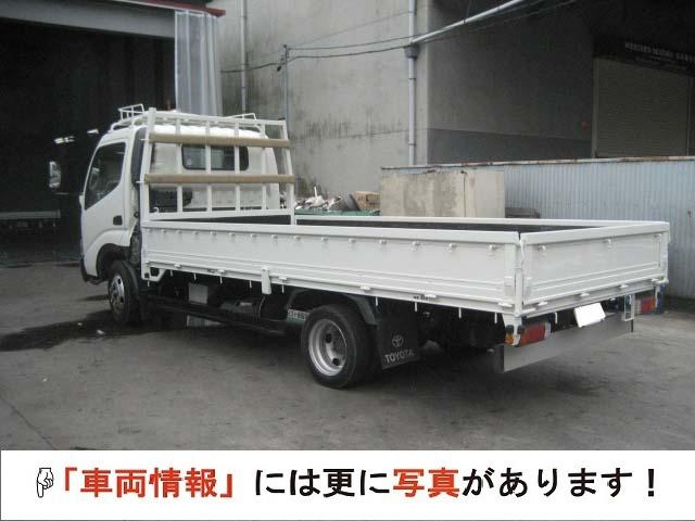 「トヨタ」「ダイナ」「トラック」「神奈川県」の中古車2