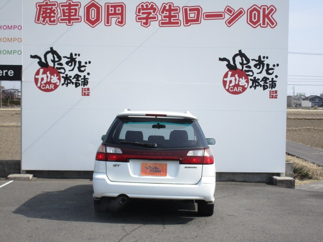 「スバル」「レガシィツーリングワゴン」「ステーションワゴン」「愛知県」の中古車4