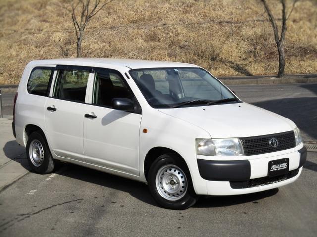「トヨタ」「プロボックスバン」「商用車」「福島県」の中古車