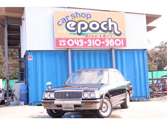 「トヨタ」「クラウンセダン」「セダン」「千葉県」の中古車