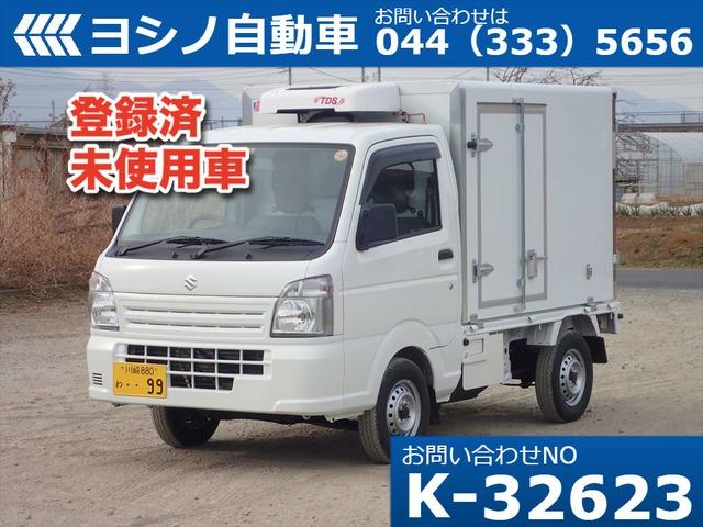 キャリイ(スズキ) 低温冷凍車 中古車画像