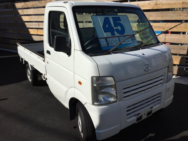 「マツダ」「スクラム」「コンパクトカー」「静岡県」の中古車