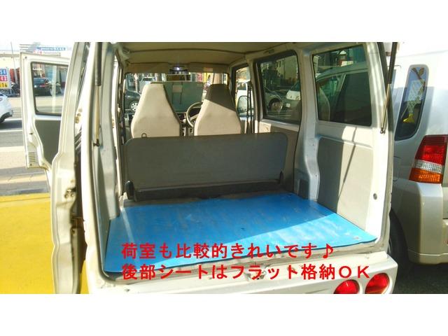 「日産」「クリッパー」「コンパクトカー」「大阪府」の中古車8