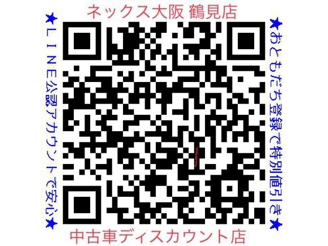 「日産」「クリッパー」「コンパクトカー」「大阪府」の中古車10