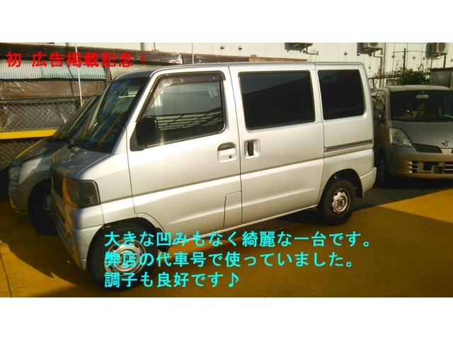 「日産」「クリッパー」「コンパクトカー」「大阪府」の中古車3